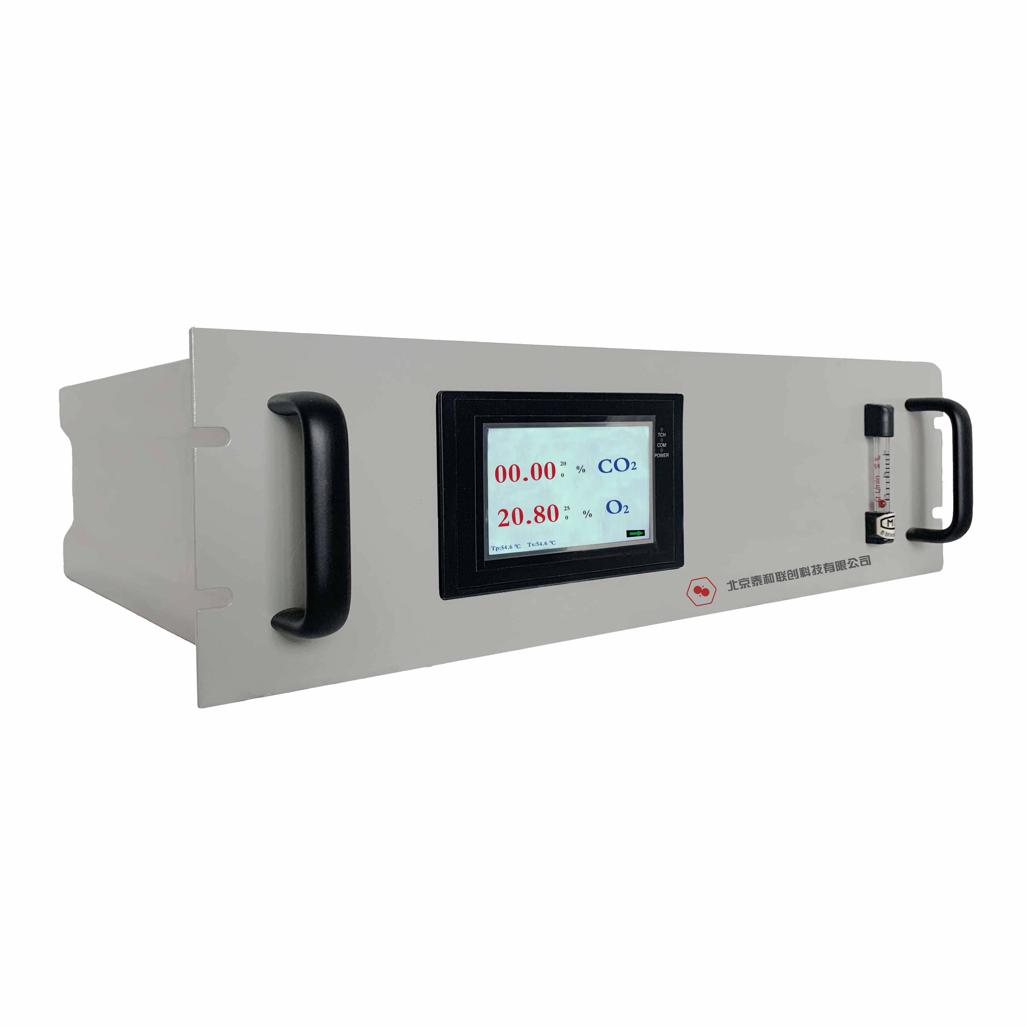 EZGAS6020 发酵尾气分析仪