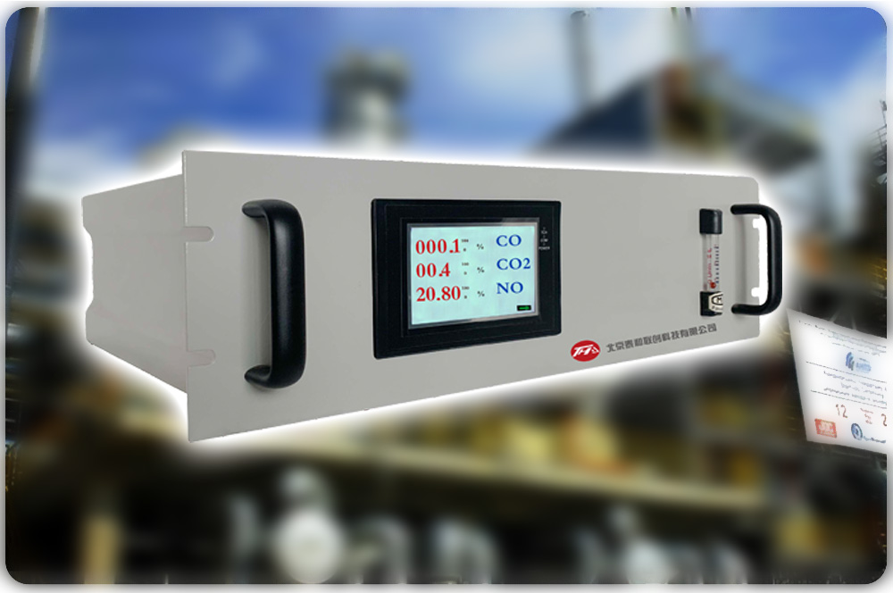 二氧化碳气体分析仪